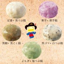 他の写真2: ななお庵のいきなり団子 熊本伝統の和スイーツおやつ お芋たっぷりで美容と健康に