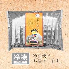 他の写真3: ななお庵のいきなり団子 熊本伝統の和スイーツおやつ お芋たっぷりで美容と健康に